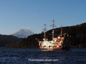 箱根海賊船を被写体に「視点を変えてみる」